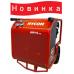 Бензиновая гидравлическая станция HYCON HPP14 FLEX